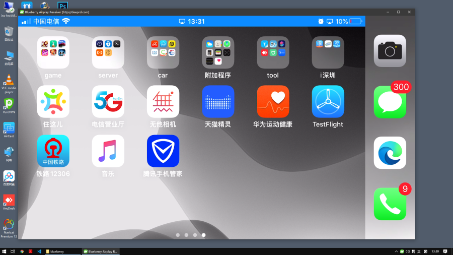 Airplay Receiver for windows-蓝莓投屏Windows版插图1