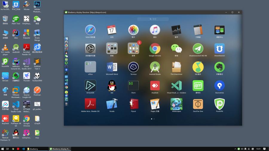 Airplay Receiver for windows-蓝莓投屏Windows版插图(5)